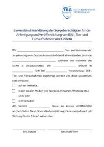 thumbnail of Datenschutz_Formular_Einverstaendniserklaerung_Aufnahmen_Sorgeberechtigten